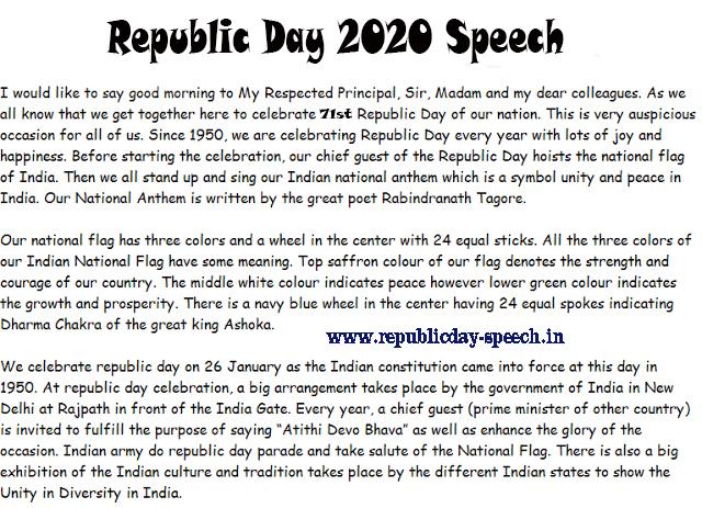 Republic-Day-2020-Speech-in-English