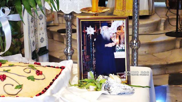 Στην Αγία Τριάδα στην Πρόνοια Ναυπλίου τελέστηκε το εννιαήμερο μνημόσυνο του μακαριστού π. Ηλία Αλευρά (βίντεο)