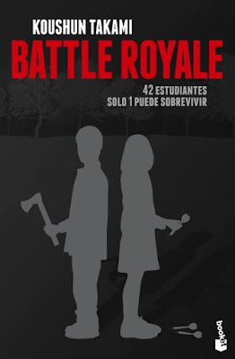 battle_royale_koushun_takami