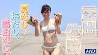 gachinco-gachi886