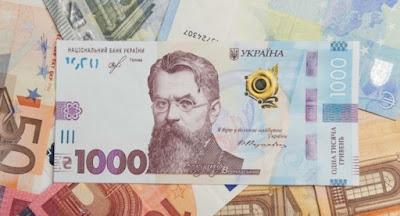 Нацбанк с 1 октября вводит в обращение купюру в 1000 грн