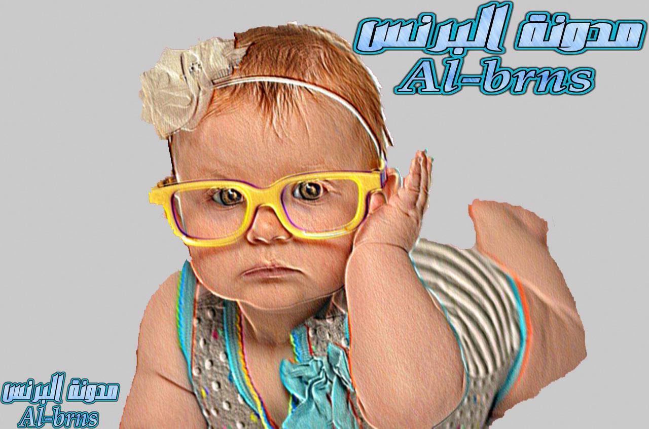أجمل الصور اطفال في العالم فيس بوك