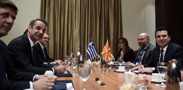 Μεσόγειος ή Βαλκάνια; Ένα ακόμη ψευδοδίληµµα