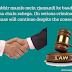 Gambhir mamlo mein rjamandi ke baad bhi mukadma chalu rahega. (In serious criminal cases, the case will continue despite the consents)