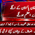 Imran Khan Is Next Pm Of Pakistan