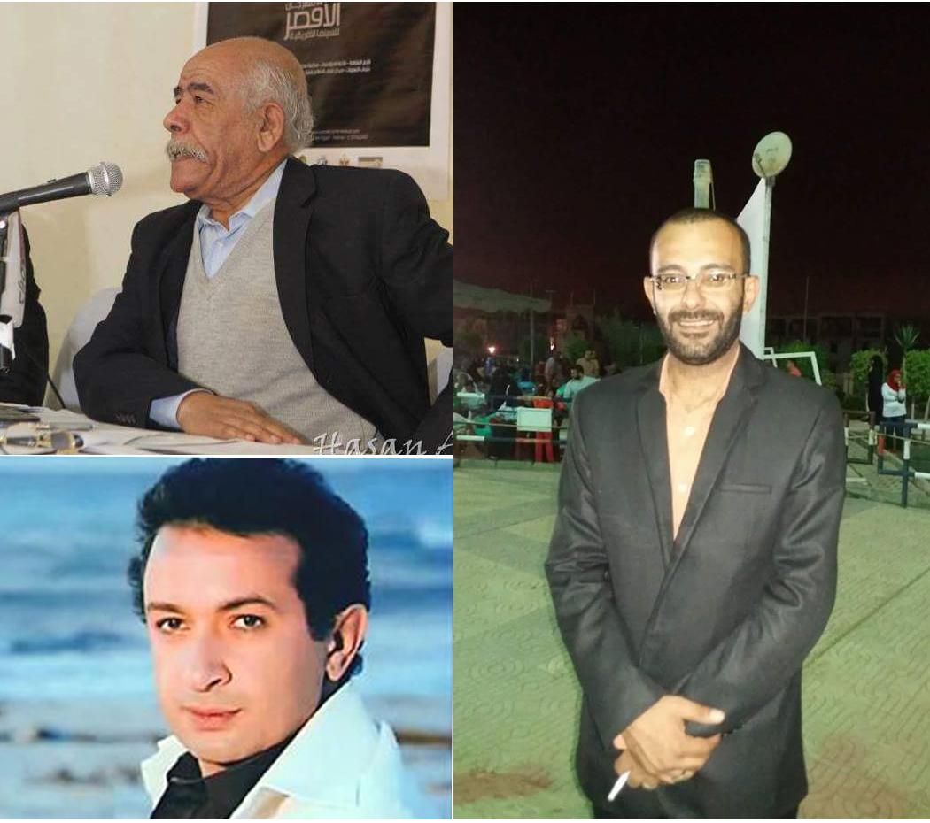 """شباب القاهرة تكرم الناقد (فاروق عبد الخالق) وتناقش أفلام( نور الشريف) غدا"""" بمركز شباب روض الفرج ."""