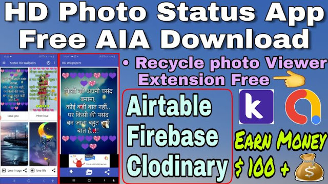 Free professional HD wallpaper application AIA file for Kodular