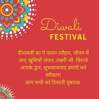 Diwali ka shayari images 2020
