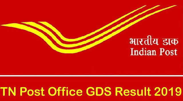 post office tamilnadu result 2019,  post office tamilnadu recruitment 2019,  post office 2019 tamil nadu,  post office result 2019 tamil nadu,  indian post office result 2019 tamilnadu,  post office exam result 2019 tamilnadu,  post office gds tamilnadu result 2019,  post office job tamilnadu result 2019,  post office recruitment 2019 result tamil nadu,  post office result 2019 in tamilnadu,  post office result 2019 tamilnadu date,  post office result for tamilnadu 2019,  post office tamilnadu vacancy 2019,