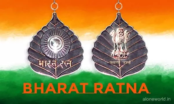Bharat ratna award, भारत रत्न की जानकारी, bharat ratna winners, bharat ratna winners list, bharat ratna award   winners list in hindi, bharat ratna puraskar, bharat ratna list in india