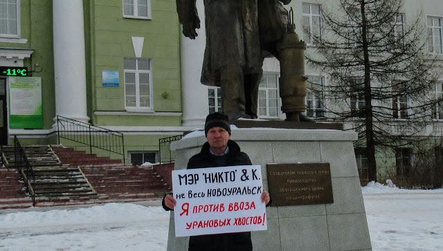 Фото взято из блога Виктора https://novikvsluh.blogspot.com/