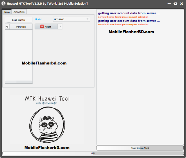 Download Huawei MTK Tool V1.5.0 Free Unlocker Latest Tools [Need-Activation]