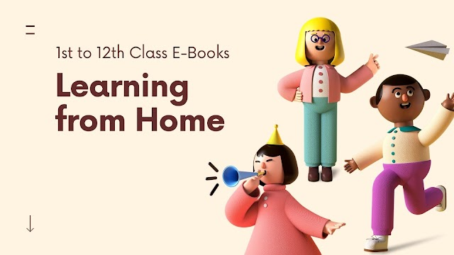 PTB Books PDF Download Free from Class 1 to Class 12