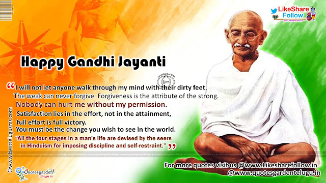 Gandhi Jayanti wishes images greetings