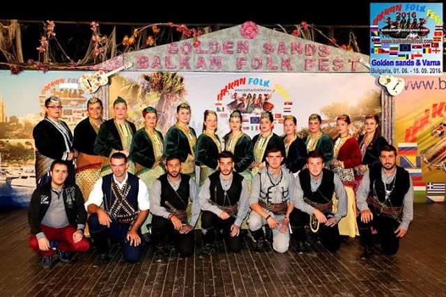 """4ήμερο εκδηλώσεων από τον Πολιτιστικό Σύλλογο Μεσαίου Θεσσαλονίκης """"Ο Πόντος"""""""