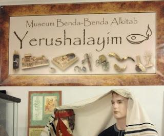 http://www.teluklove.com/2017/05/daya-tarik-objek-wisata-museum-benda.html