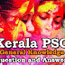 Kerala PSC General Knowledge Question and Answers - 99