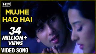 मुझे हक़ है Mujhe Haq Hai Lyrics In Hindi - Vivah