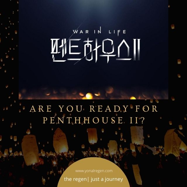 Are you ready for the penthouse II