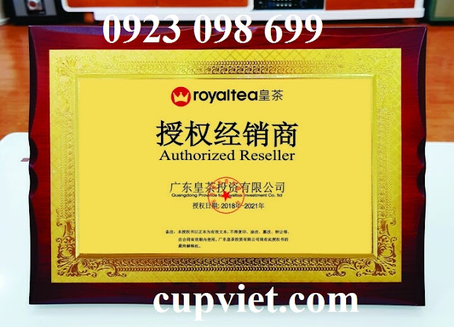 Hoa, quà, đồ trang trí:  cung cấp bằng chứng nhận, sản xuất quà tặng truyền thốn Z841277948537_e75b61599e0ae97751bb35f00d3acbe2