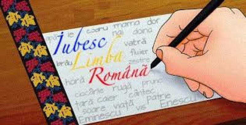 Limba noastră cea română