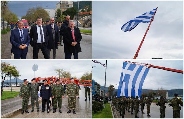 Στον ουρανό της Ηγουμενίτσας κυματίζει η μεγαλύτερη σημαία της ΒΔ Ελλάδας (ΦΩΤΟ+ΒΙΝΤΕΟ)