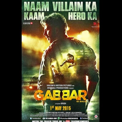 Akshay Kumar Akki New hindi movie Gabbar Movie Poster