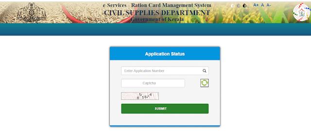 Kerala Ration Card Application Status Check