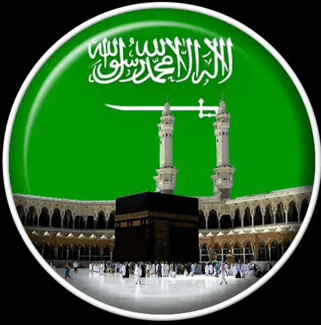 افضل تطبيق لمواقيت الصلاة في السعودية