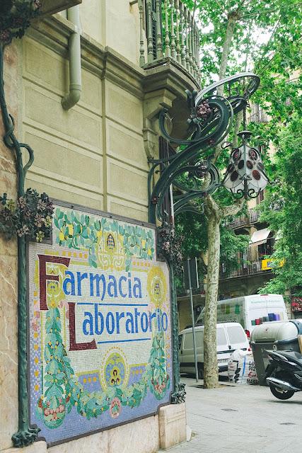 ファーマシア・ビラドット(Farmacia Viladot)