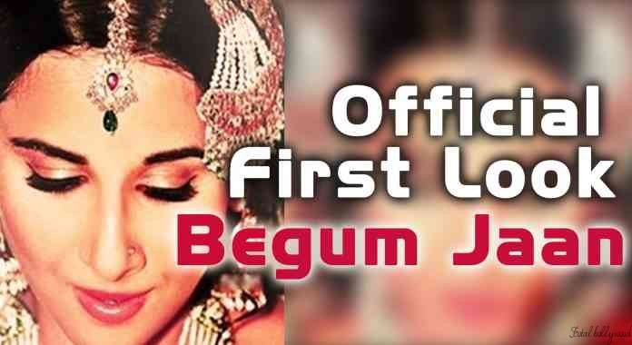 Complete cast and crew of Begum Jaan (2017) bollywood hindi movie wiki, poster, Trailer, music list - Vidya Balan, Movie release date 17 March, 2017