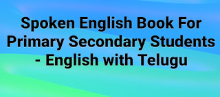 Spoken English Book For School Children very Useful - English with Telugu