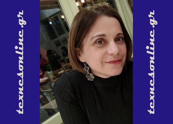 """Τριάδα Εμμανουηλίδου: """"Το γράψιμο για μένα είναι μια εσωτερική αναζήτηση"""""""