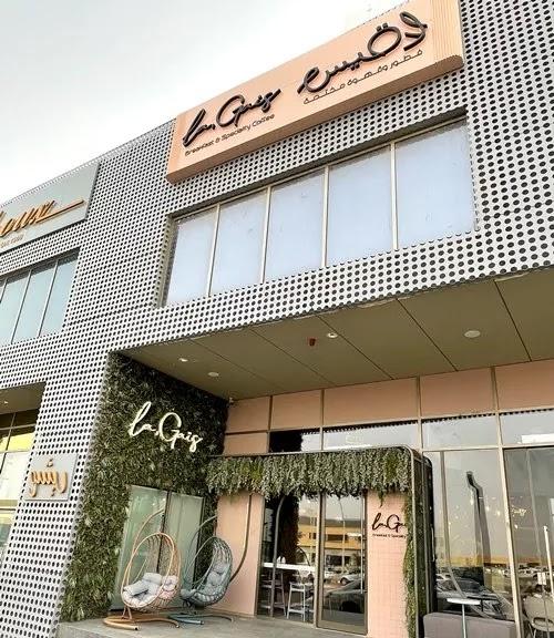 مطعم لاقيس - La Gais الرياض | المنيو الجديد ورقم الهاتف والعنوان