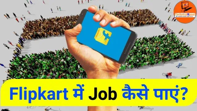 Flipkart me job kaise paye? job Opportunities in flipkart