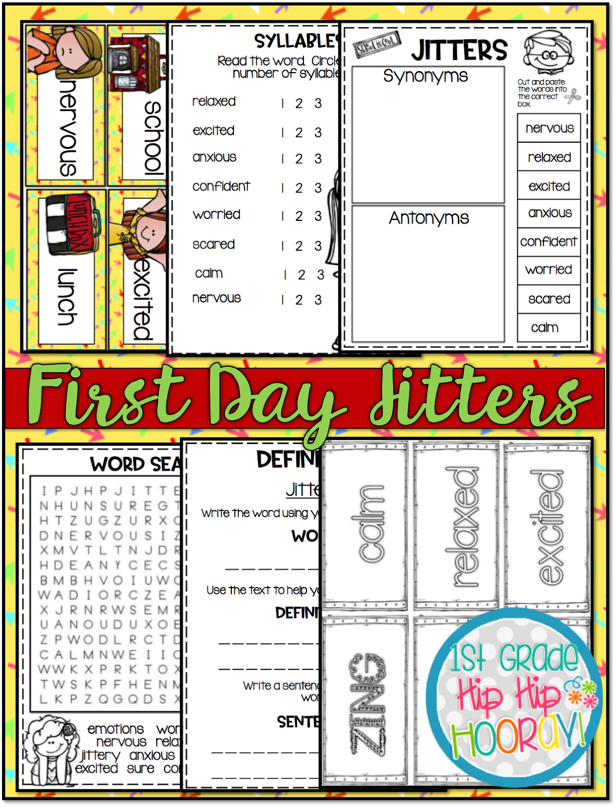 1st Grade Hip Hip Hooray First Day Jitters Paper