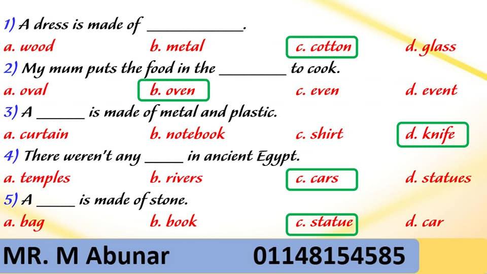 مراجعات اللغة الانجليزية للصف الاول الاعدادي ترم ثاني بالاجابات 1