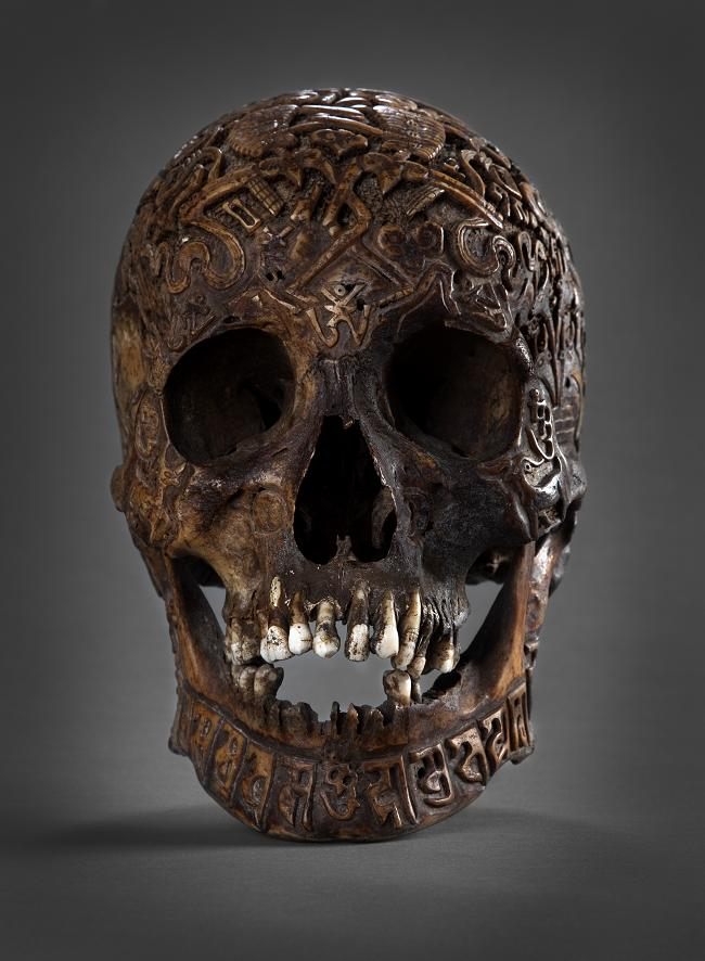 Mystery of The 300 Years Old Carved Skull