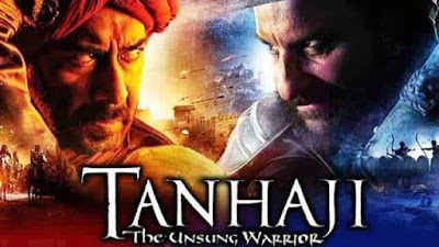 Ajay Devgn Tanhaji film tax free in Maharashtra