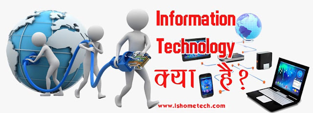 Information Technology Tips