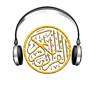 تحميل الرقية الشرعية كاملة للشيخ ادريس ابكر mp3