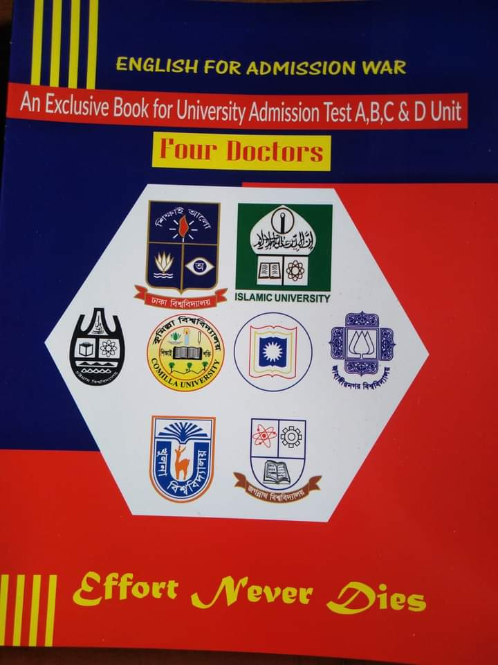 Four doctors pdf book for University Admission (A,B,C,D Unit) - Four Doctors by Md. Ashraful Islam BBA