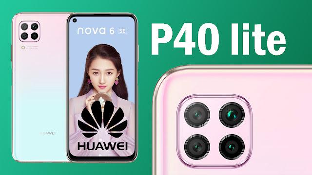 مراجعة هاتف هواوي الجديد Huawei P40 lite  السعر المواصفات هواتفي - hawatife