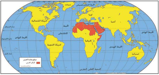 مدونة الأمل التعليمية موقع الوطن العربي في خريطة العالم