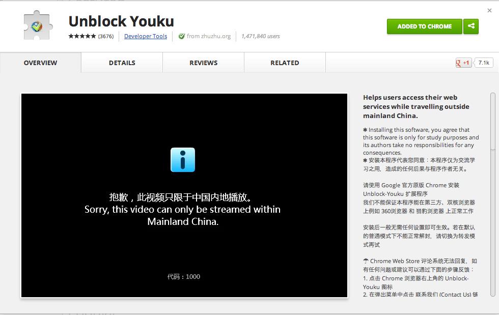How to download hk drama on ipad