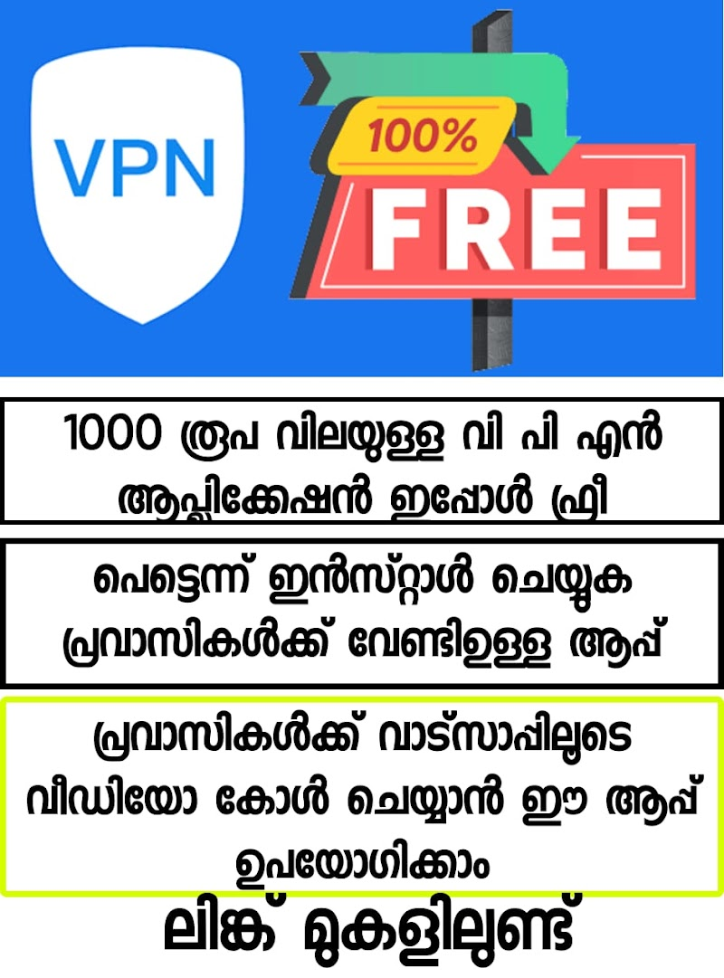 Download VIP Paid HOT VPN Pro Android App