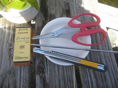 挿し木 道具