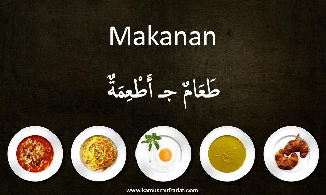 bahasa arab makanan