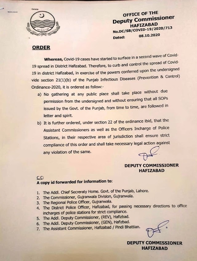 PROHIBITION OF GATHERING AT ANY PUBLIC PLACE IN HAFIZABAD DISTRICT DUE TO SECOND WAVE OF COVID-19