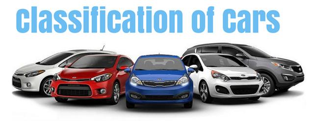 методы классификации автомобилей